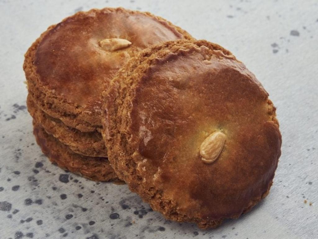 Vergroot de foto van de Gevulde koeken