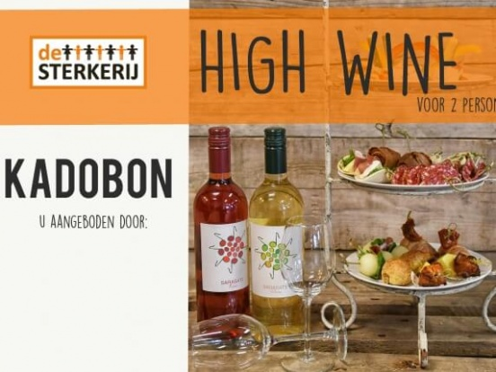 Foto van Waardebon High Wine (vanaf 2 personen)